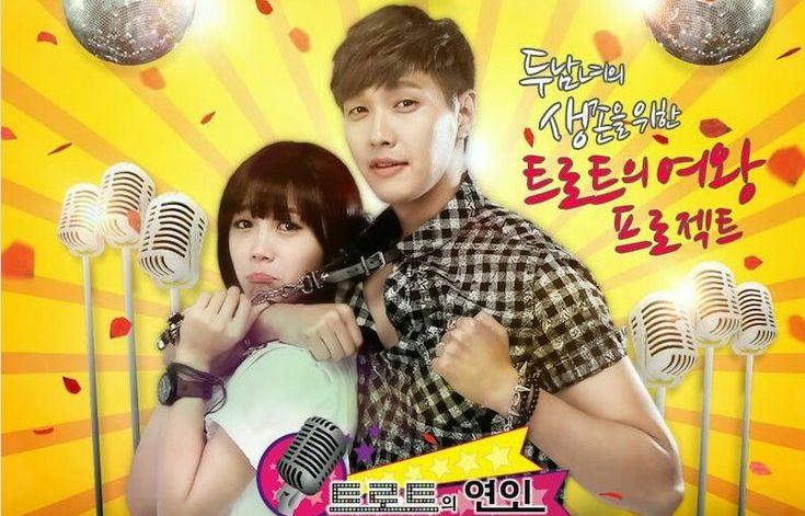 دانلود سریال کره ای عاشقان موسیقی