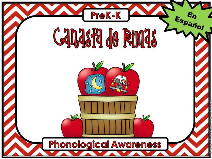 Free Spanish Rhyming Center Activity for PreK or Kindergarten