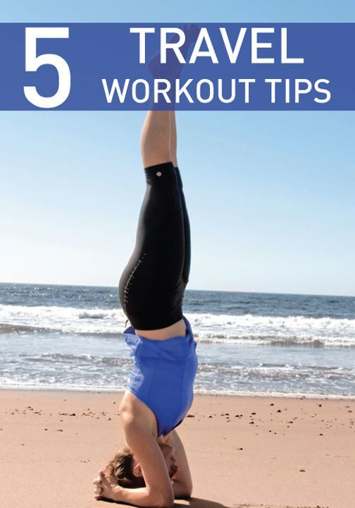 Repinned: Worried about working out on vacation? Look into these easy travel workout tips.