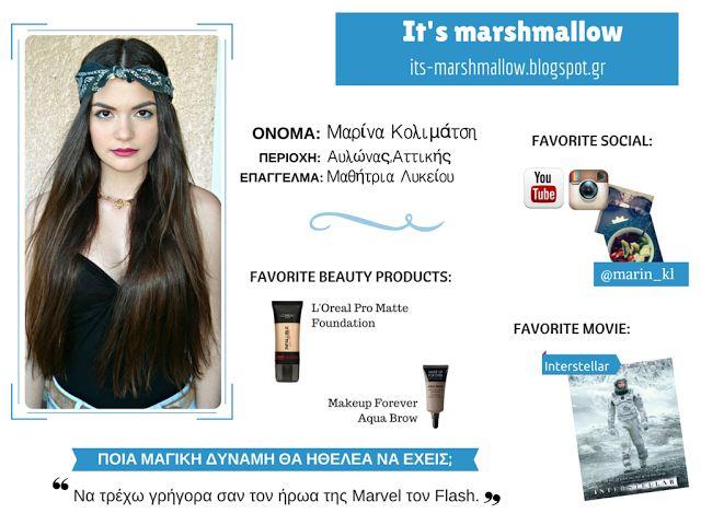 Blogger Spotlight: It's marshmallow