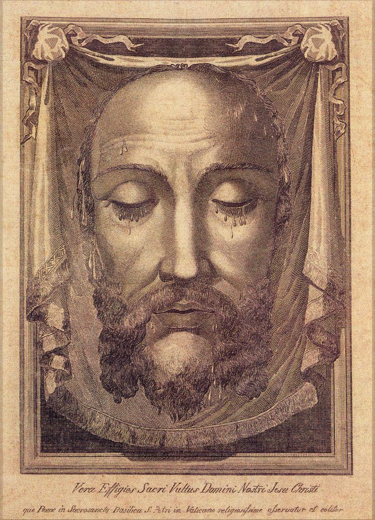 A LITANY OF THE HOLY FACE IN REPARATION FOR BLASPHEMIES AND FOR THE CONVERSION OF BLASPHEMERS | Maria Angela Grow