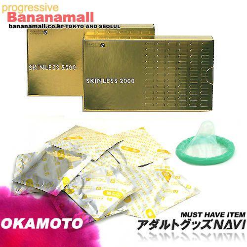 스킨레스2000 2box(24p) - 재구매율1위