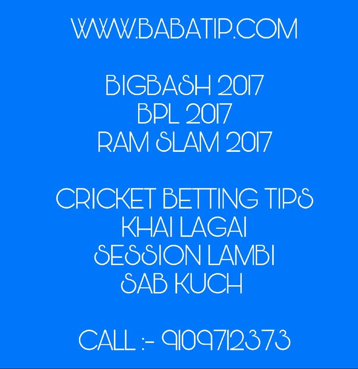 Get Free Cricket Betting Tips of all cricket matches Visit www.babatip.com  #cricket #betting #tips #cricketbettingtips #online #free #cbtf #onlinecricketbettingtips #freecricketbettingtips #bpl #bangladesh #premier #league #indvssl #t20cricketbettingtips #t20 #fun #money #luck #crickets