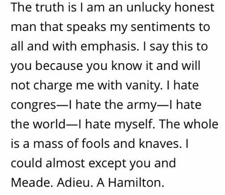 """A letter to John Laurens written in late 1780. The postscript was: """"these ravings are for your own bosom"""", meaning, don't tell anyone I said all of this crazy stuff please. Of course 200 years later we're all reading it, sorry Alexander."""