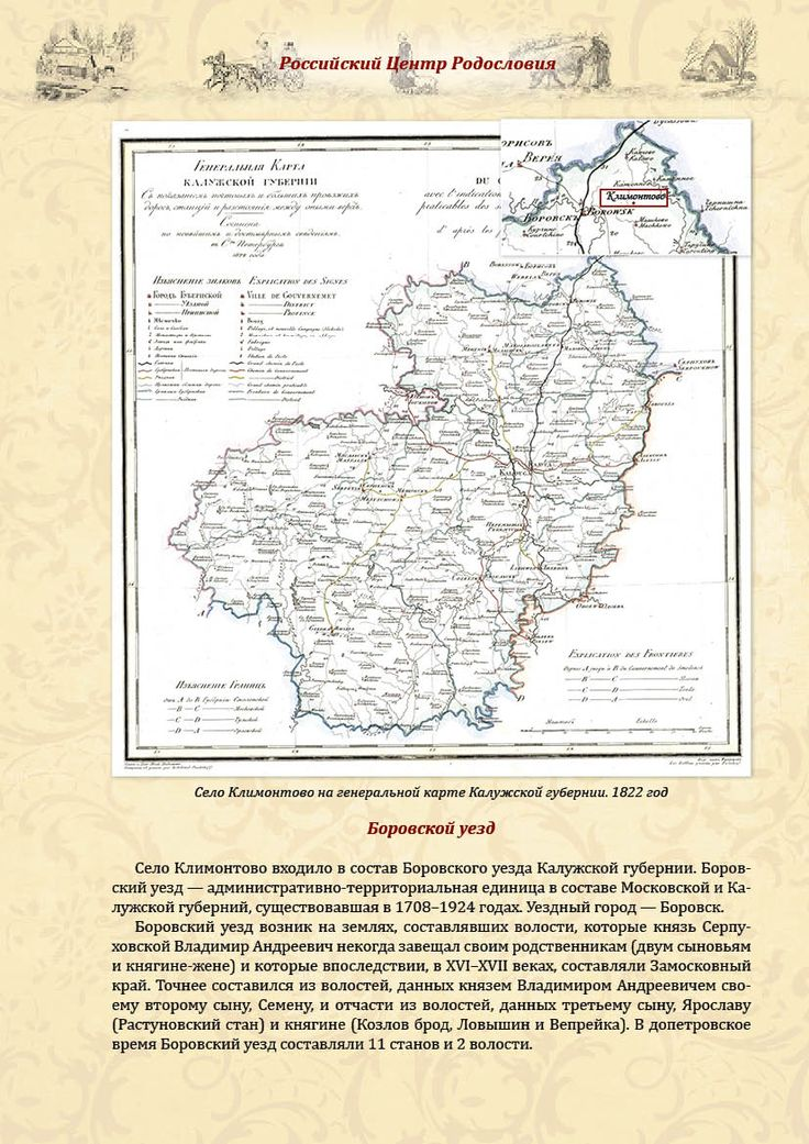 ПРИМЕР ОТЧЕТА ПЕРВОГО ЭТАПА - историческая родина, лист 3