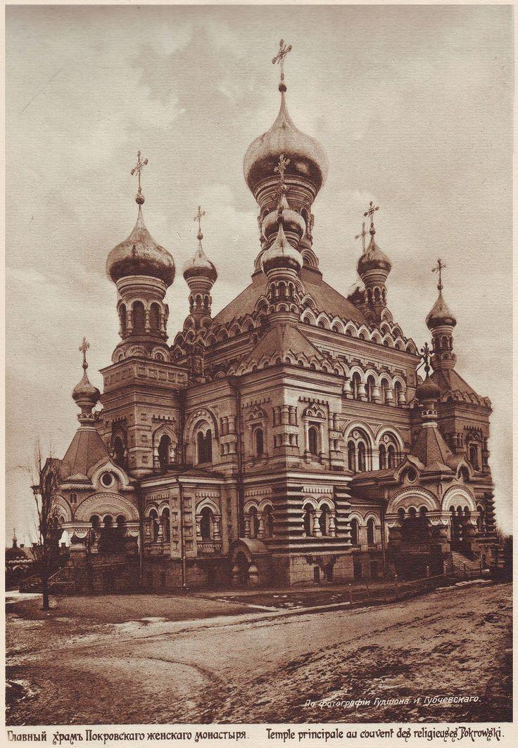 Pokrovsky monastery, 1888