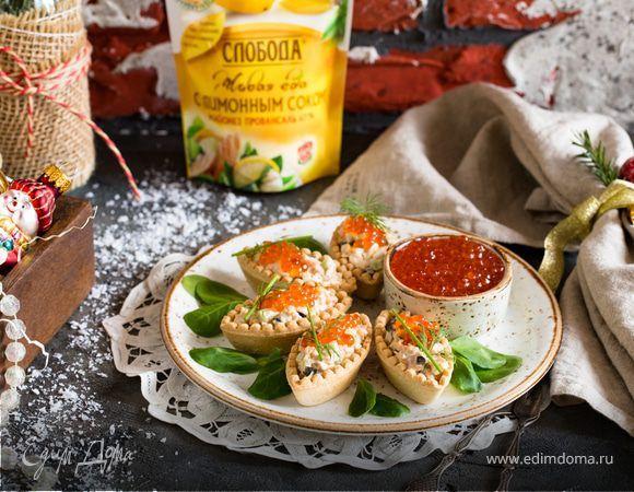 Тарталетки с тунцом и красной икрой. Ингредиенты: майонез «Слобода» С лимонным соком , тунец консервированный, сельдерей стебли