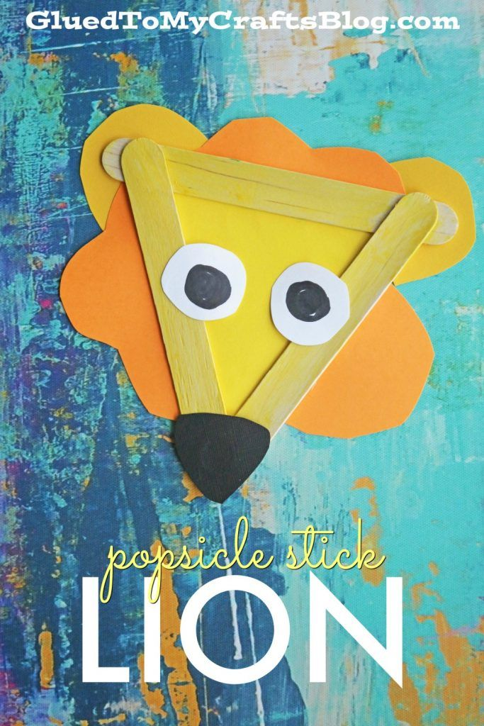 Popsicle Stick Lion - Kid Craft