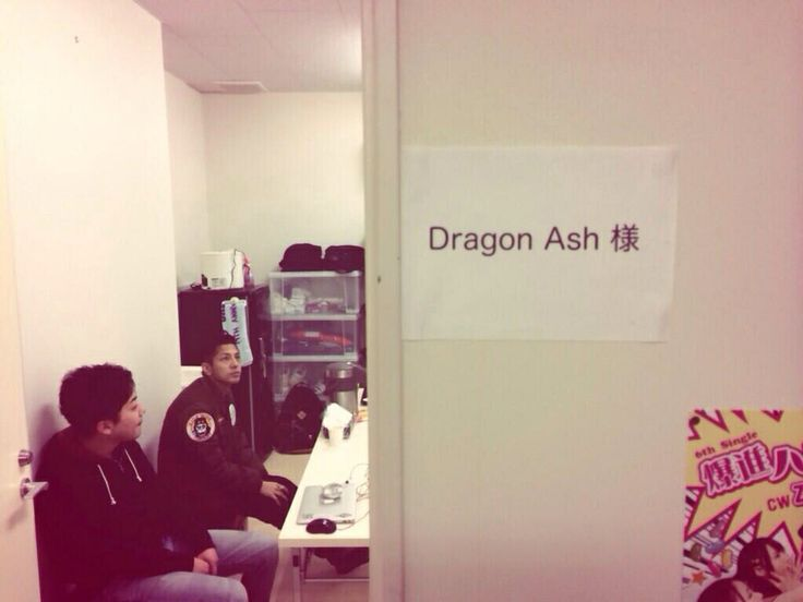 Dragon Ash's room