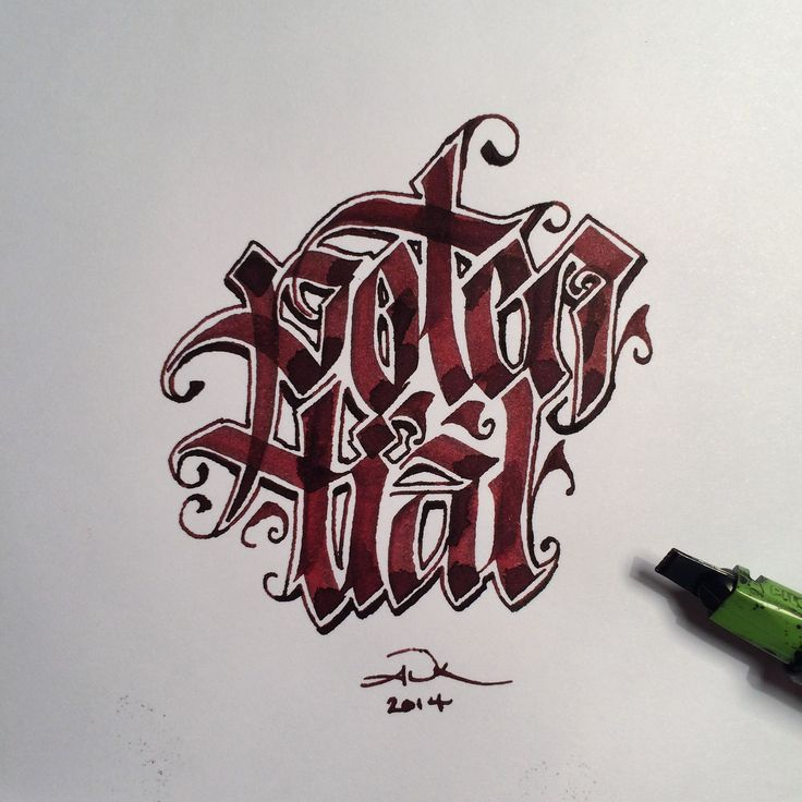 Potential By Andrew Kelly Love Calligraphy