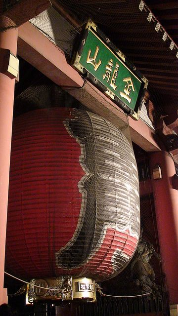 Big lantern at Asakusa, Tokyo, Japan. Been here and it is HUGE. at the end of the street there is a famous beef stew place. never ate there but it smelled good.