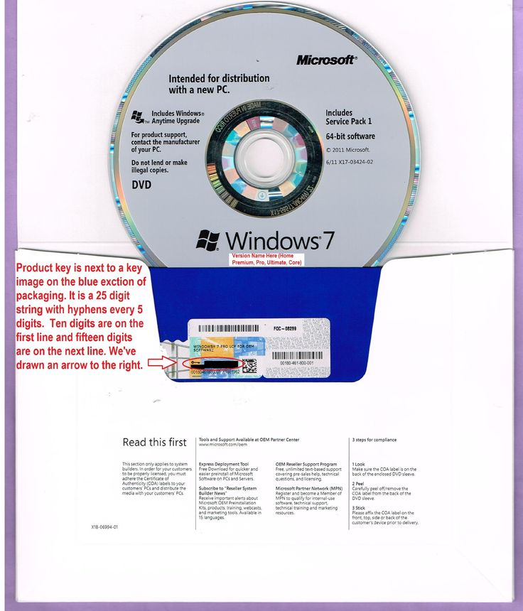 key generator windows 7 home premium 32 bit