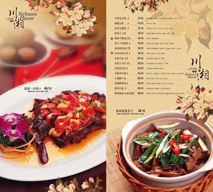 Chinese menu design