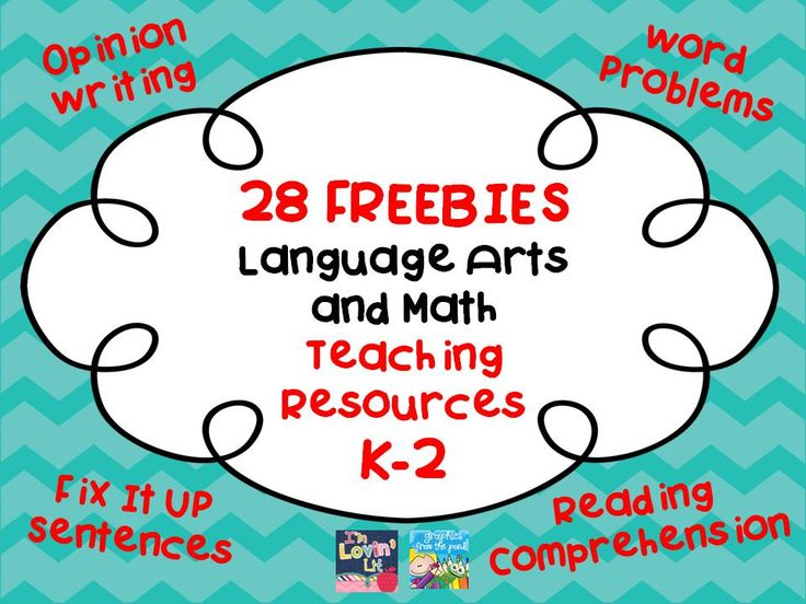 162 best SHERRY CLEMENTS TPT FREE RESOURCES images on Pinterest ...