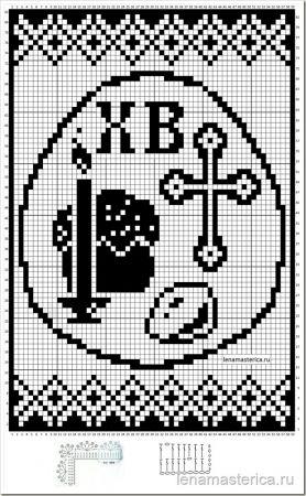 Пасхальная салфетка крючком (Филейное вязание)