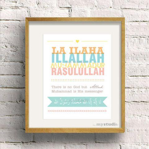 Kalimah Digital Print