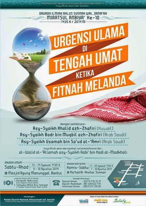 http://fauzan-indonesia.blogspot.com: Info Pengajian Untuk Masjid Istiqlal