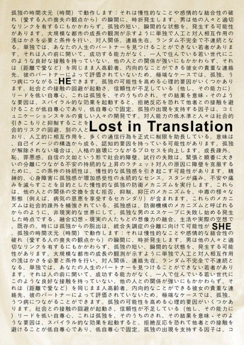 92 best LOST IN TRANSLATION images on Pinterest Bill murray - acord form