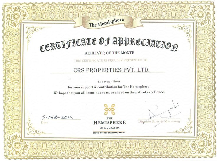 The  Best Certificate Of Appreciation Ideas On