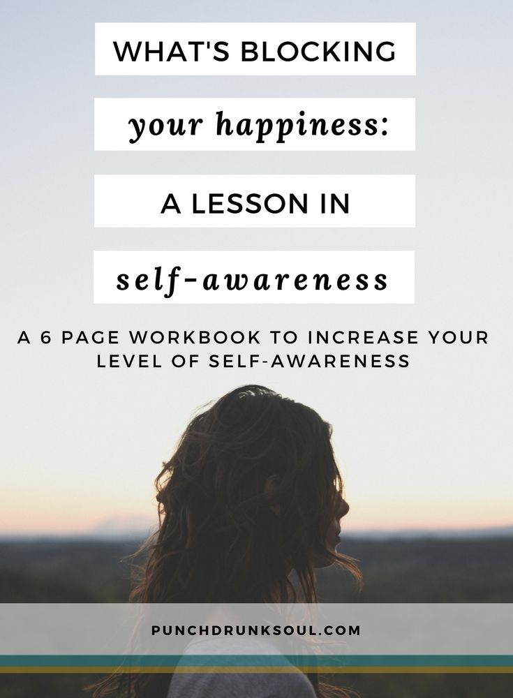 developing self awareness essay Self-awareness is one of the crucial elements of leadership development, as leaders have to understand their personality as well as the way that others perceive them.