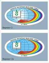 Картинки по запросу эмблема логотип школы-интернат