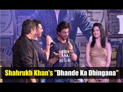 "Watch RAEES Shahrukh Khan's take on ""Dhande Ka Dhingana"". Click here to see full video >>> https://youtu.be/p-PJzpZfwbM #raees #shahrukhkhan #bollywood #bollywoodnews #bollywoodnewsvilla"