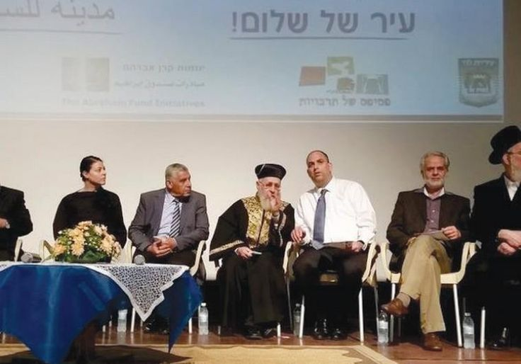 Jewish and Muslim leaders gather in Lod, September 1, 2014.  Photo By: MINO WAHIDY