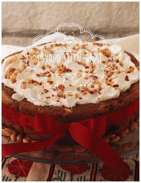 Αμυγδαλόπιτα ♥ ♥  Almond Cake