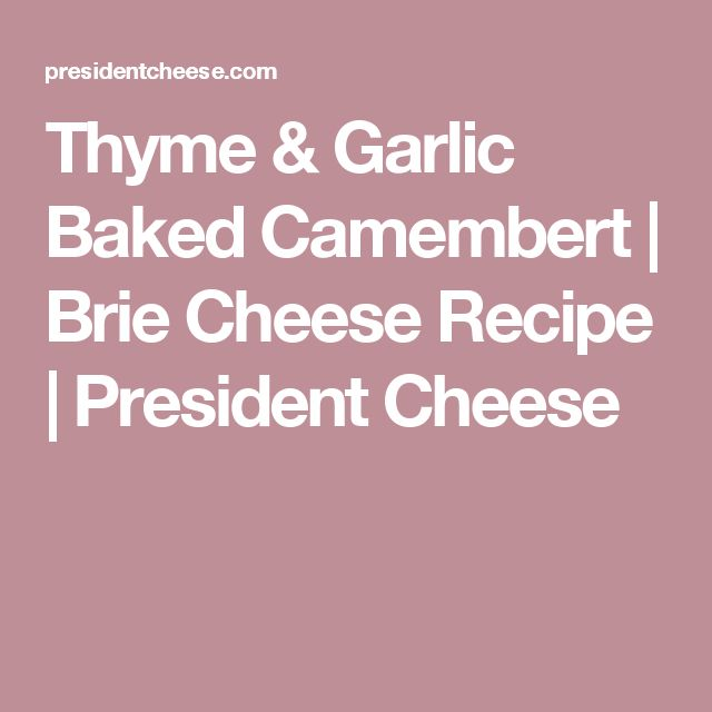 Thyme & Garlic Baked Camembert   Brie Cheese Recipe   President Cheese