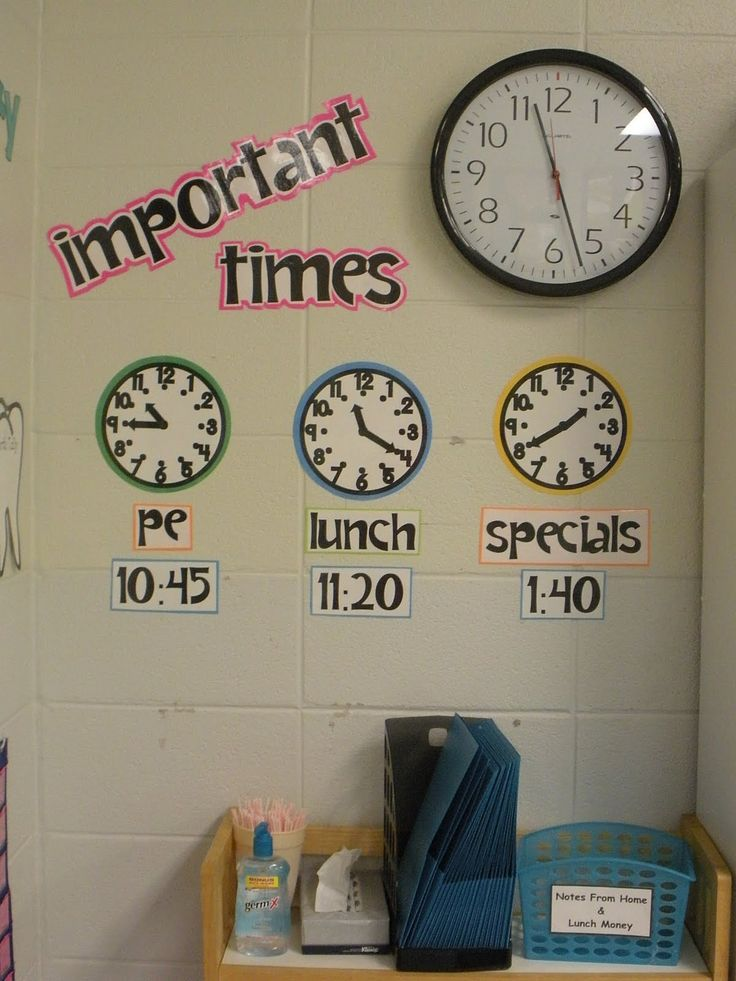 Will be in my classroom!