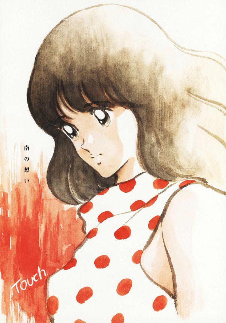 Mitsuru Adachi, Mitsuru Adachi Season's Album