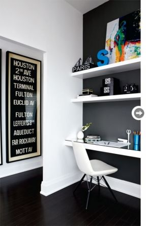 That's hot. Our current house is high-contrast like this. I was thinking of going a bit more muted in the new space, but I am still drawn to this look! I probably won't have the three-sides walls, just a corner and probably a shelf as the third wall, then