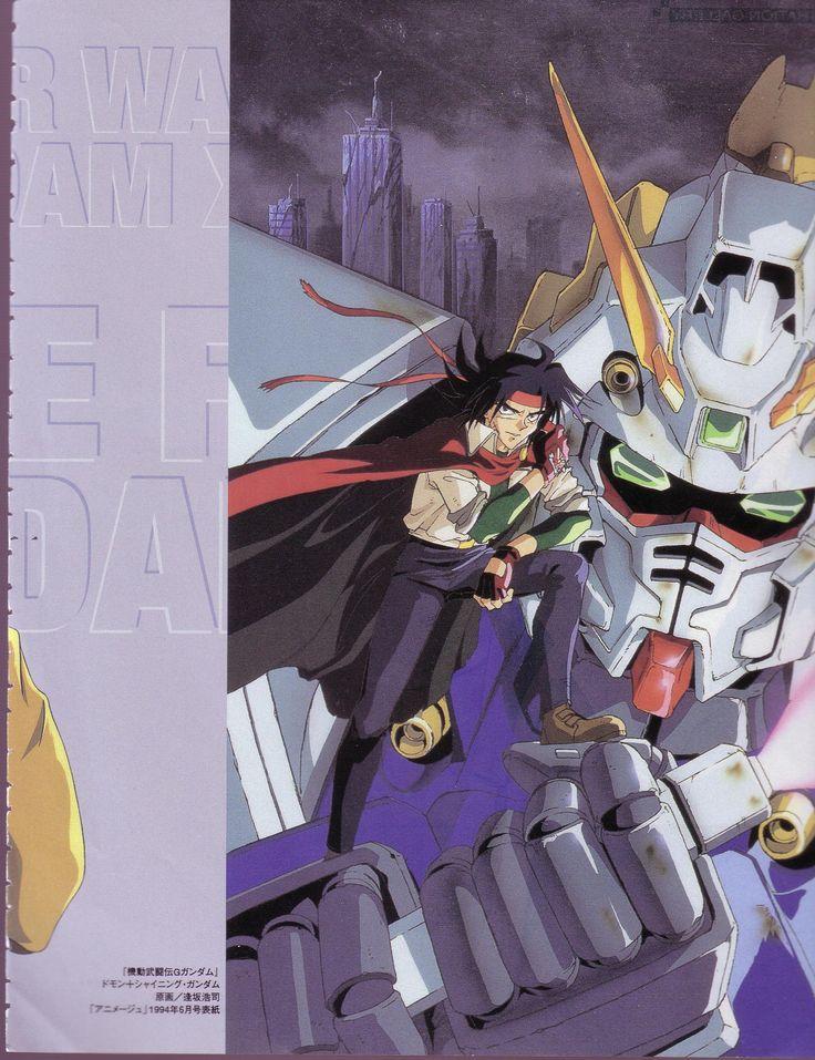 G Gundam Domon Kasshu and Shinning Gundam