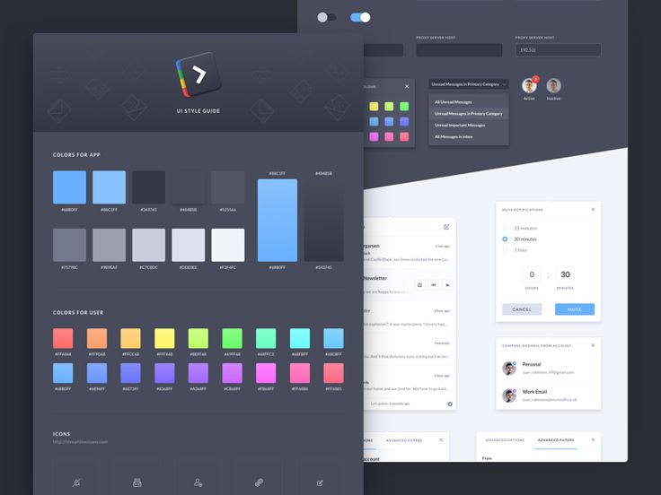 Shift Ui Style Guide