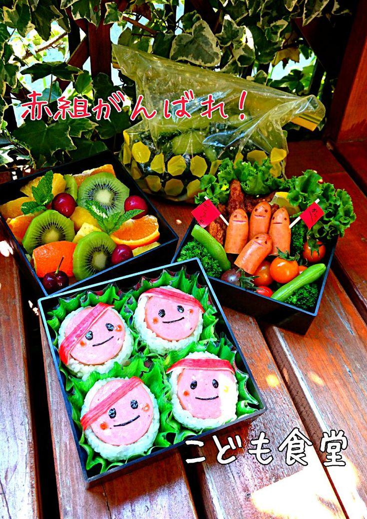 絵顔食堂's dish photo 赤組がんばれ 運動会弁当 | http://snapdish.co #SnapDish #レシピ