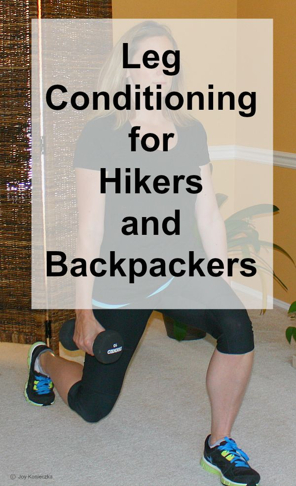 Building leg strength and muscular endurance is a must for hiking and backpacking. These leg strengthening exercises will not only make your adventures much more enjoyable, but will help keep you injury free.