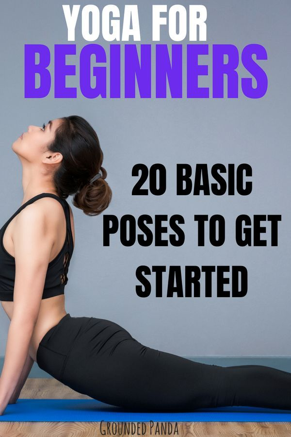 e7732285082a8 20 basic yoga for beginner poses are a great way to start your yoga  journey! This yoga flow for beginners will get you started on the right  track on ...