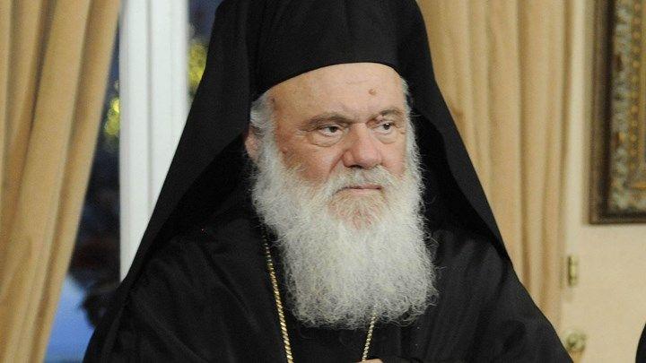 Αρχιεπίσκοπος Ιερώνυμος: Να μη μας απασχολούν οι σχέσεις Εκκλησίας - Κράτους αλλά Εκκλησίας - Έθνους