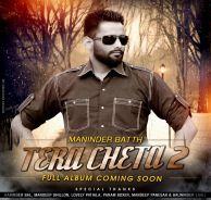 Tera Cheta 2 (Promo)  Maninder Batth