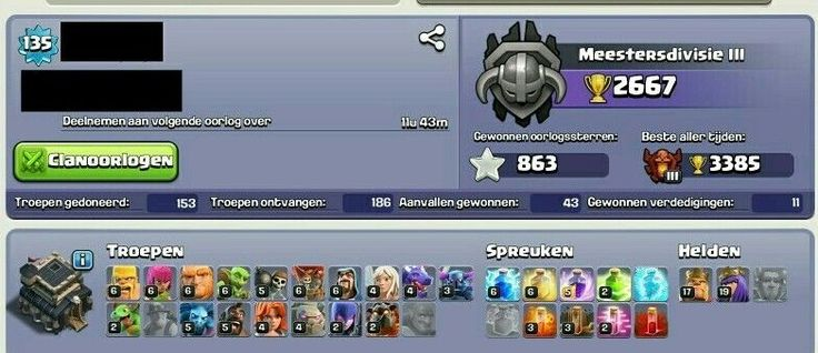 clash of clans account/Th9/High Heroes/Max troops/Walls9-10/100% Safe/   eBay