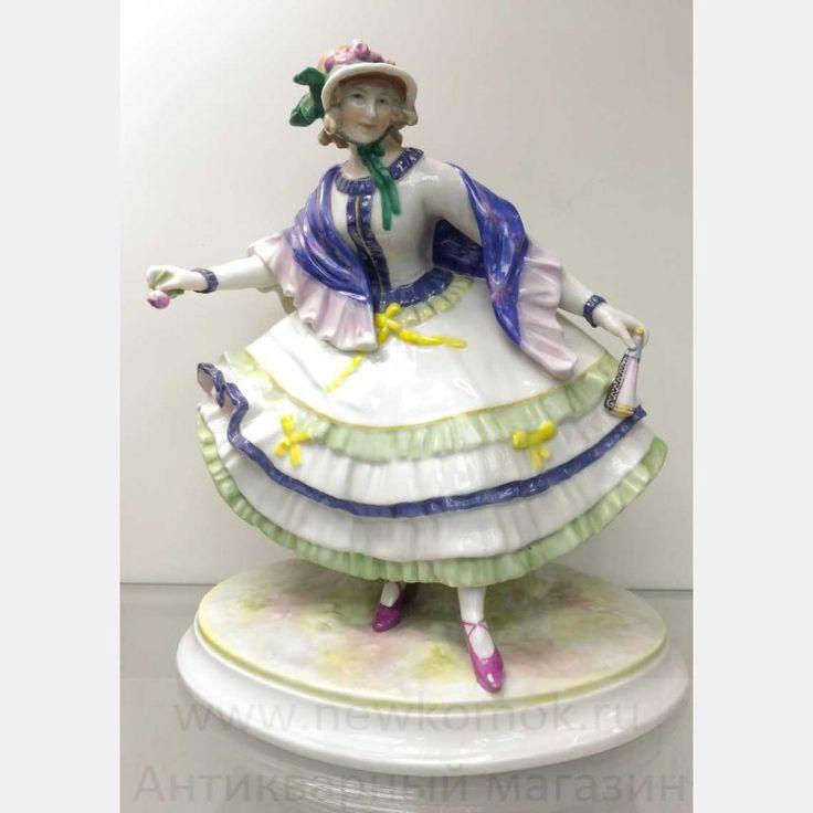 """Фарфоровая статуэтка. """"Девушка с цветком и веером"""". Karl Ens. Германия."""