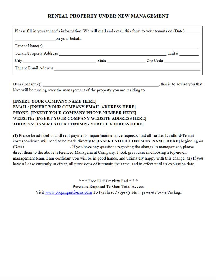 There are different types of emails for the many needs of your marketing strategy, as well as for current residents and owners. Rental Property Under New Management Pdf Letter Templates Business Letter Template Property Management