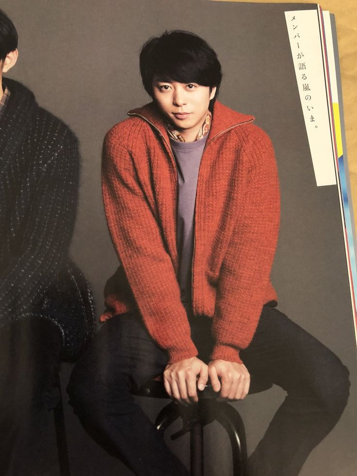 """""""#IDtheLook #櫻井翔 is wearing a cosy, ochre coloured, zipped cardigan in the latest issue of An-An by Phigvel Makers Co. https://t.co/tRzmeE7nFX"""""""