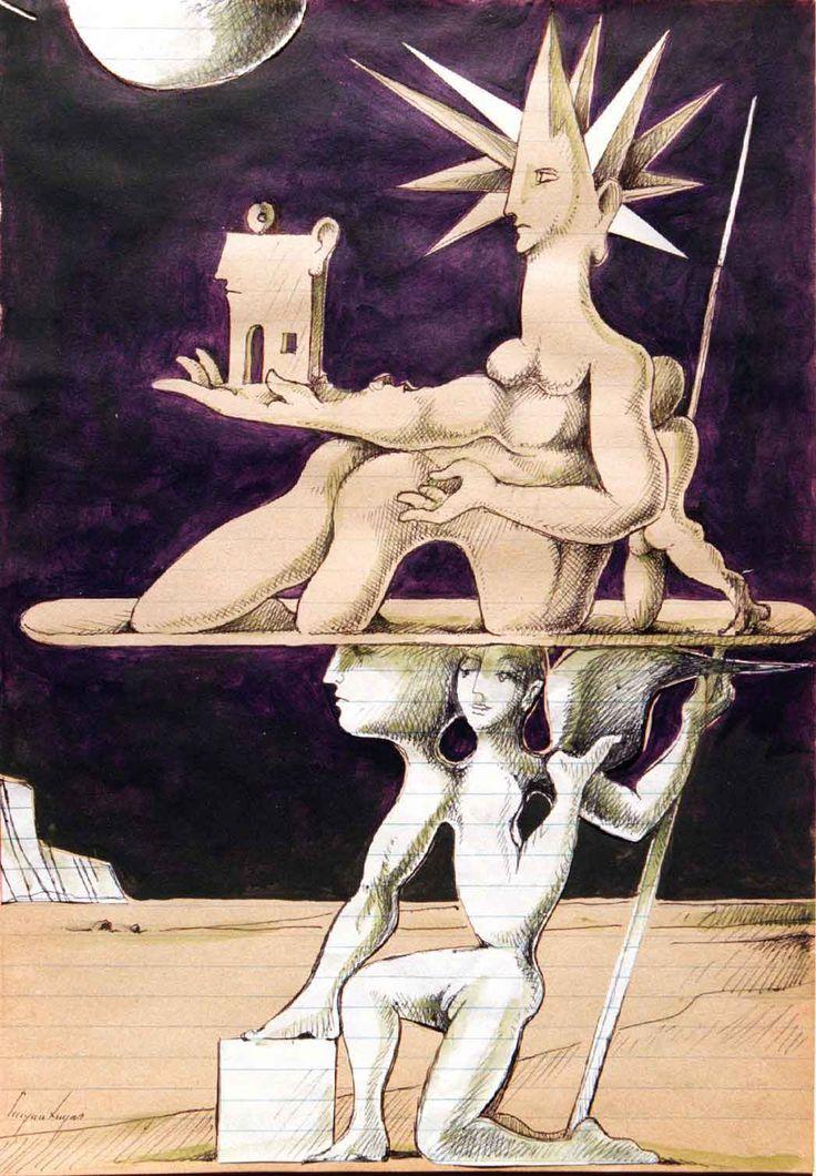 Picture from Cruzeiro Seixas, portuguese surrealist painter