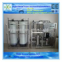 1000L/H water making machine reverse osmosis water equipment for poultry farm…