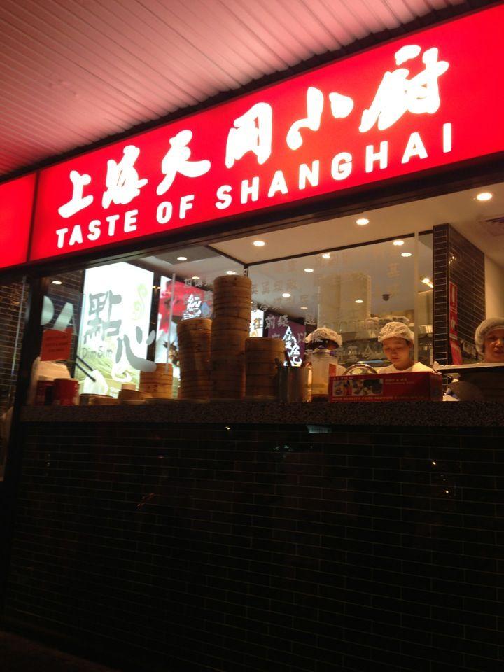 Taste of Shanghai in Hurstville, NSW