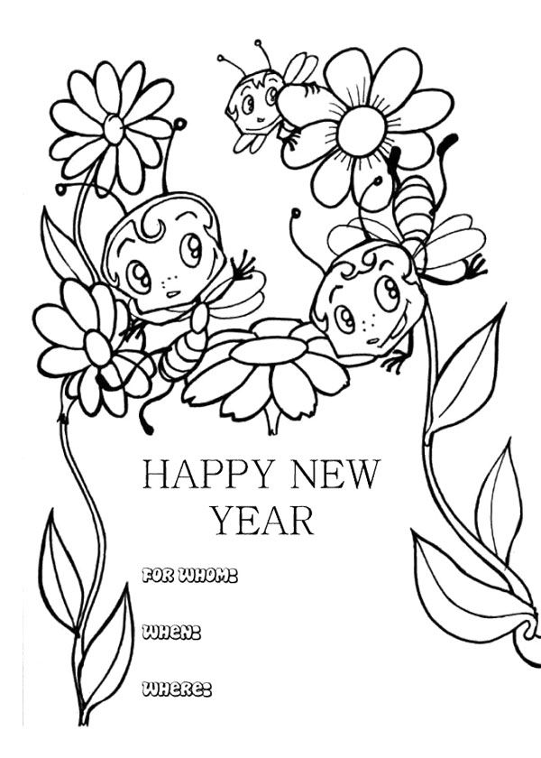 30 Best New Year Coloring Page Images On Pinterest New Year Animals Coloring Pages
