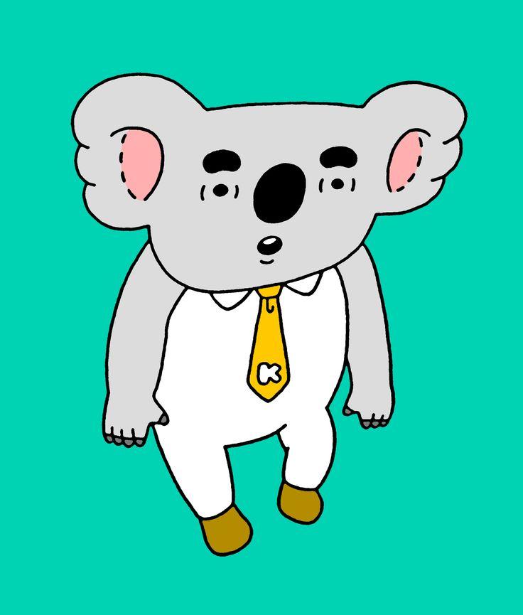 ORDINARY KOALA