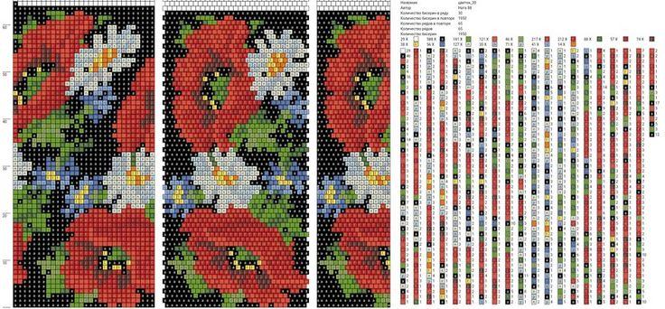 Новые маки по новой схеме!!!   biser.info - всё о бисере и бисерном творчестве