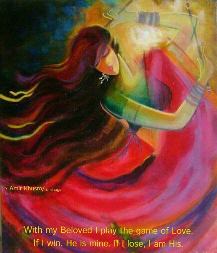 With my Beloved, I play the game of Love ~ If I win, he is mine ~ If I lose, I am his. ⊰❁⊱ Rumi